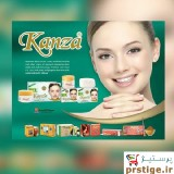 پکیج کنزه شامل کرم و صابون - kanza beauty