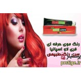 رنگ موی حرفه ای فری لاو اسپانیایی FREE LOVE - سری رنگ طبیعی