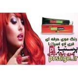 رنگ موی حرفه ای فری لاو اسپانیایی FREE LOVE - سری رنگ دودی