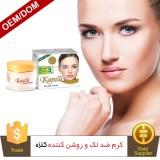 کرم کنزه - سفید کننده و ضد لک عالی kanza cream