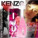 عطر زنانه کنزو آمور 30میل-Kenzo Amour