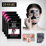 ماسک زغال سیاه دکتر راشل