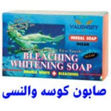 صابون ضد لک و روشن کننده کوسه ولنسی