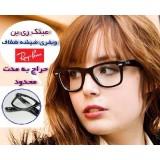 عینک RayBan ویفری شیشه شفاف اصل