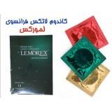 کاندوم لاتکس پرولانگ LemoreX فرانسوی